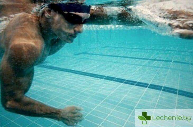 Защо повечето хора не умеят да бягат и да плуват правилно