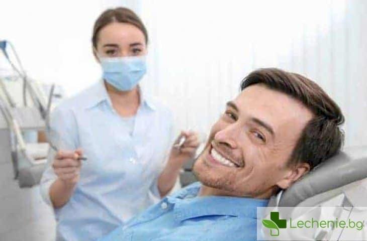 Клатене на зъбите при възрастни - лечение и профилактика