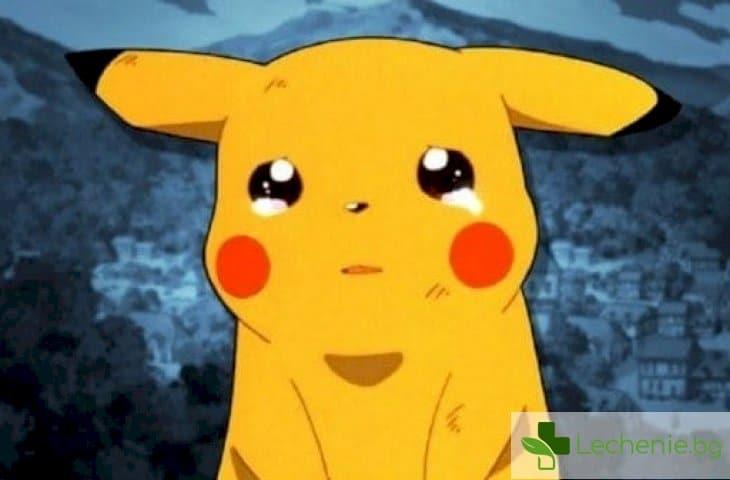 Pokemon GO - ето защо психолозите забраняват тази игра на децата