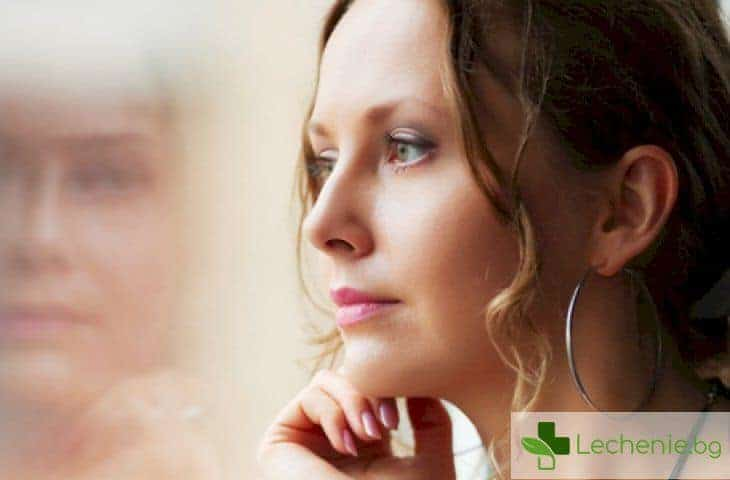 10 полезни съвета как да поддържаме менталното си здраве в отлично състояние