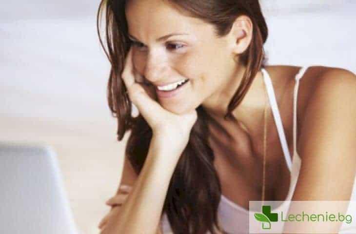 Положителните емоции спомагат за справянето с възпаленията