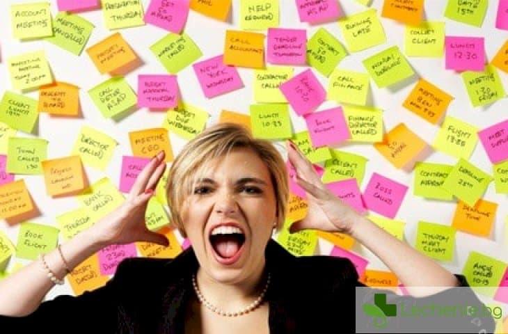 Заразен ли е стресът?