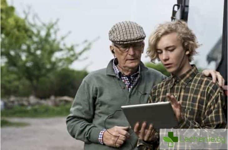 30 съвета от дядо за порасналия внук