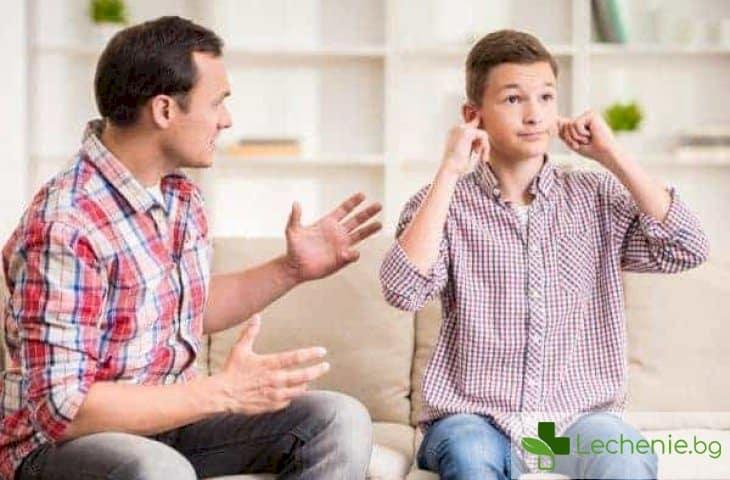 Кога децата започват да осъзнават последствията от своите постъпки