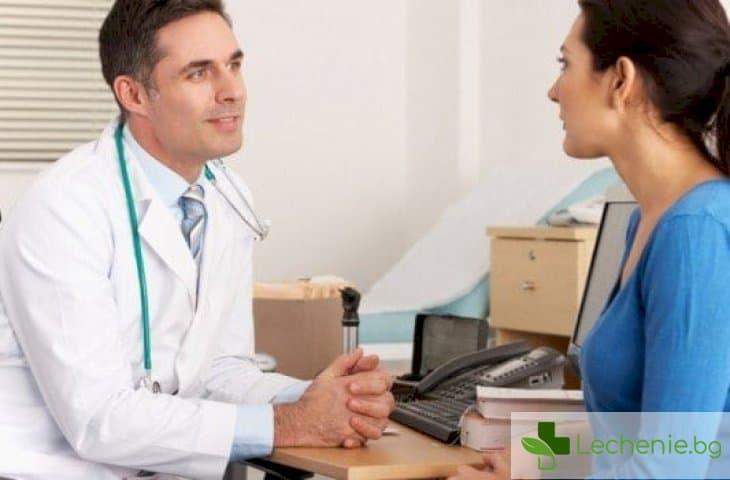 Повишено слюноотделяне - топ 6 причини и лечение
