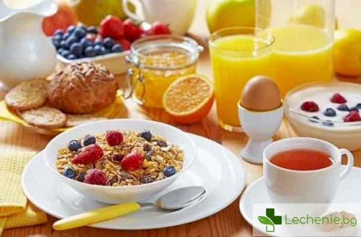 Как правилната закуска ще ви помогне да се събудите?