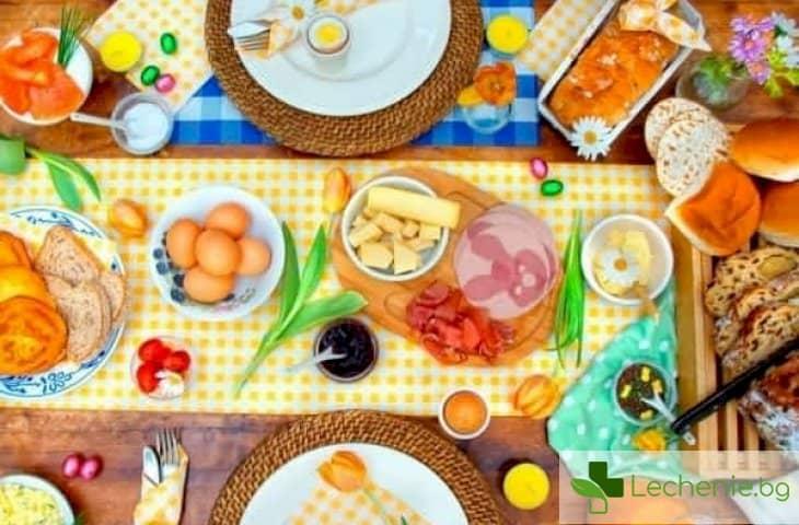 Великден - как да сложим край на поста, без да си съсипваме здравето