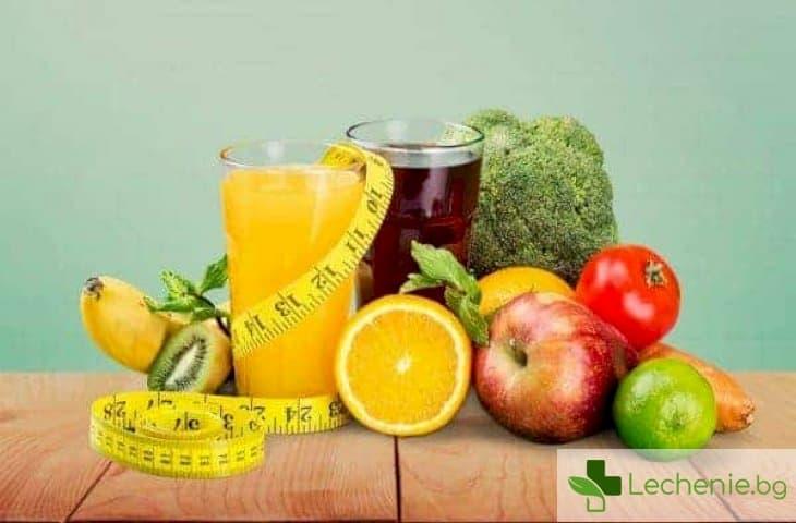 Преддиабет - хранене и физическа активност против диабет