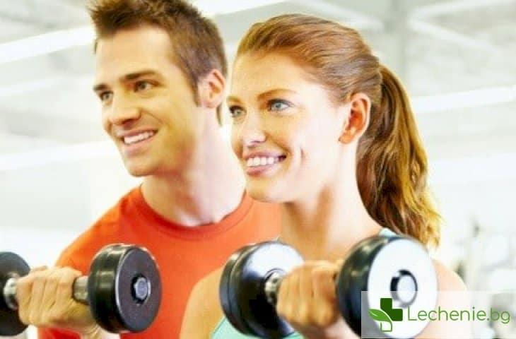 Предпазват ли физическите упражнения от депресия?