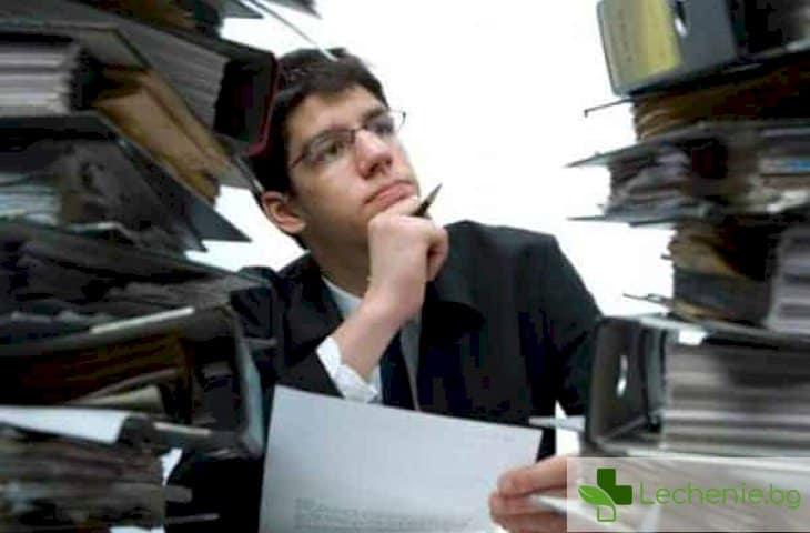 Професионално прегаряне - 5 причини да смените работата си