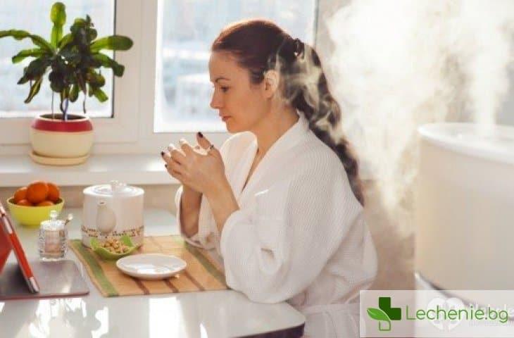 Най-полезните домакински уреди за вашето здраве