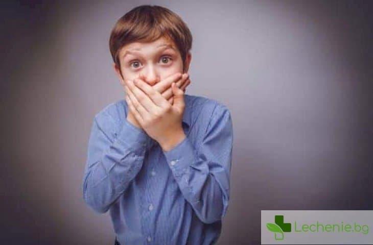 4 най-чести причини за лош дъх и решението