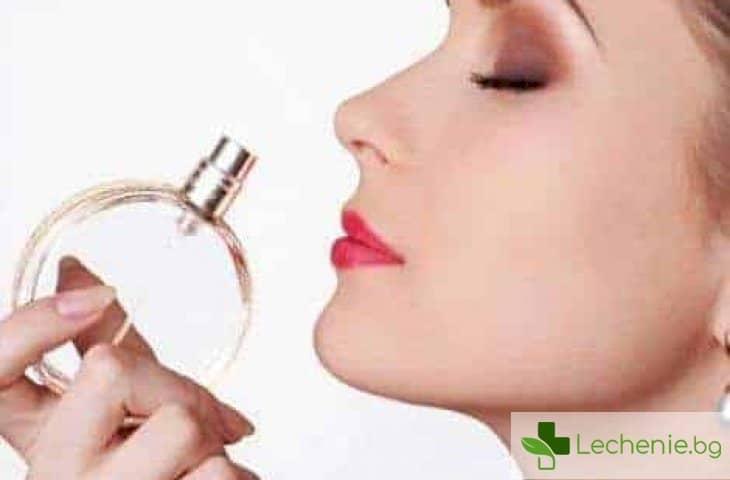 Какъв е ароматът на женската привлекателност
