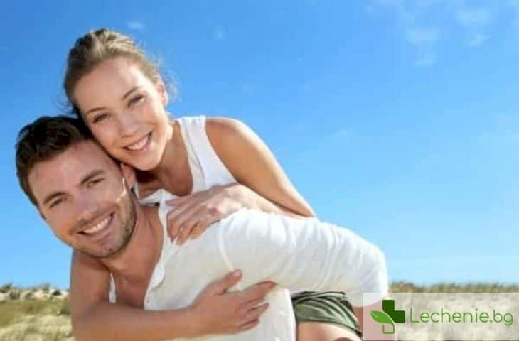 8 начина да станете по-привлекателни