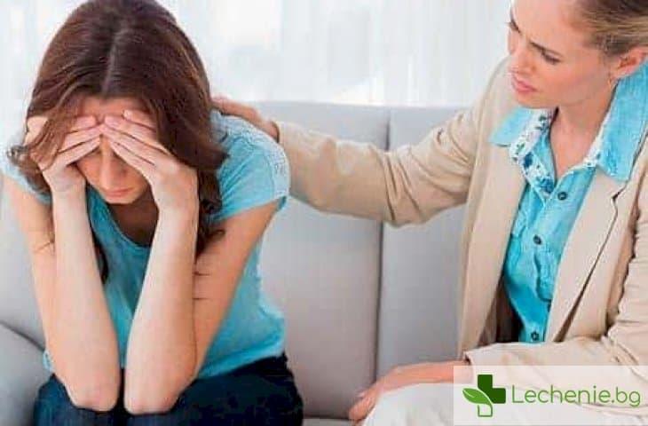 Дори и един верен приятел отървава от депресия