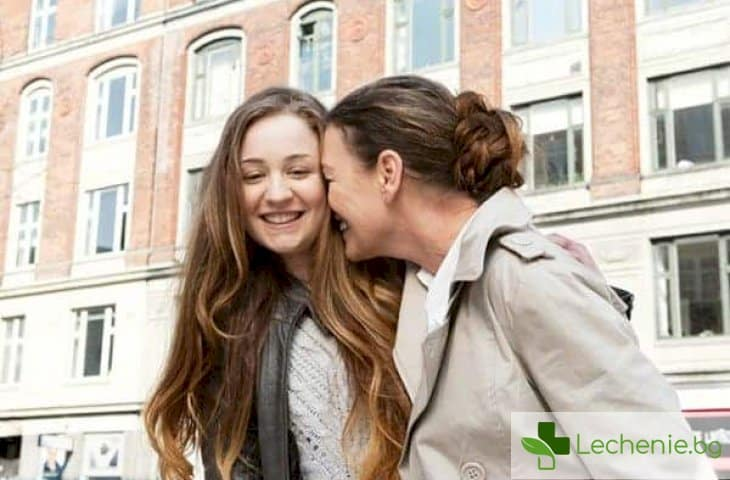 Защо е страшно трудно да бъдем приятели на собствените си деца