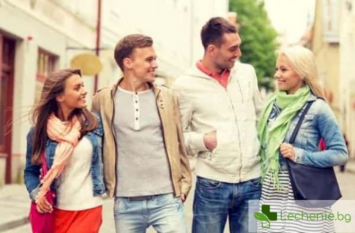 Пари, разходки или приятели - какво ни прави щастливи
