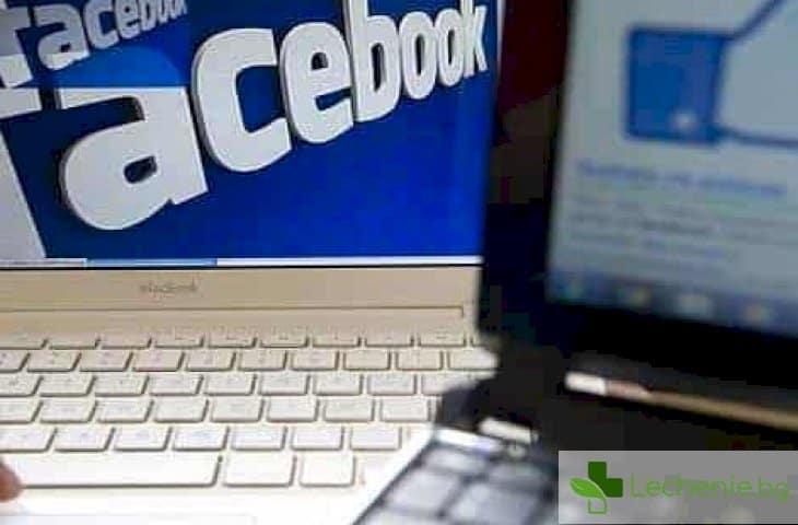 Защо големият брой приятели във Facebook силно стресират тийнейджърите