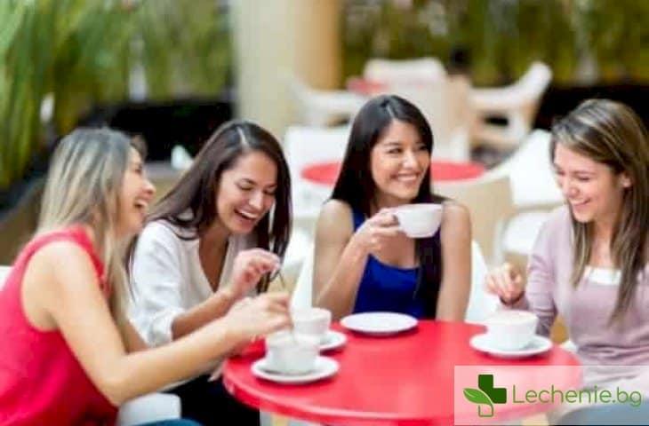 Скъпи мои приятелки - съвместими ли са женското приятелство и брака
