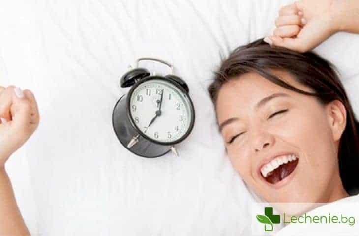 7 начина да се събудим в добро настроение