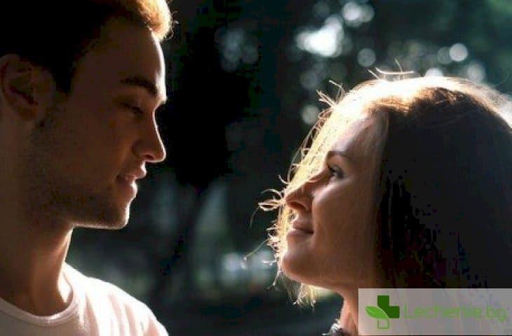 5 признака, че сте открили мъжа, за когото трябва да се омъжите
