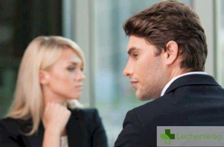Проблеми в семейството - ако жената печели повече от мъжа