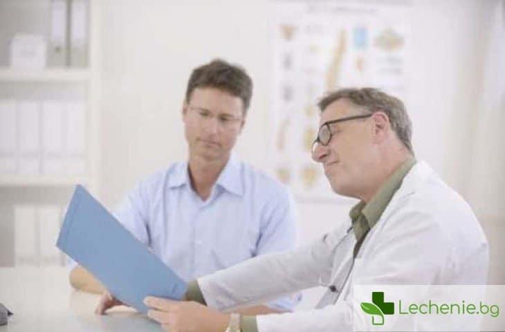 Последствия и особености на пункция на простатата