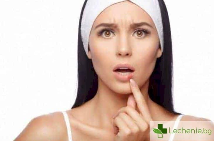 Простуда на устните или пъпки - опасно объркване