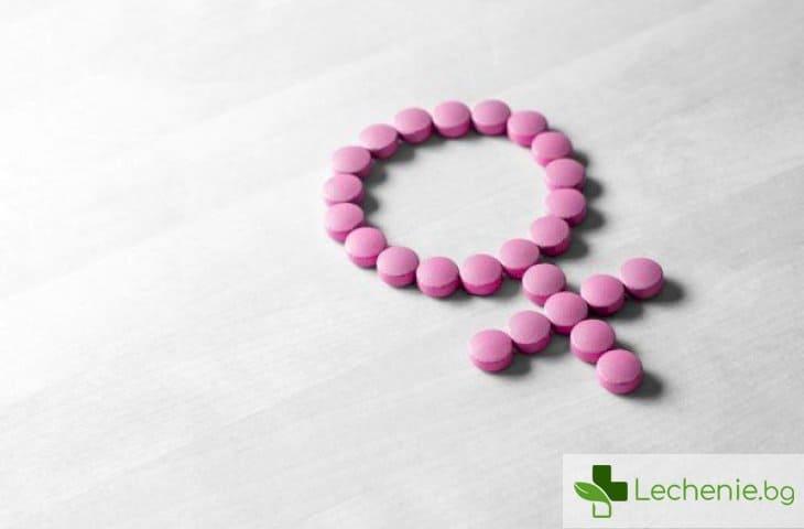 Противозачатъчни при кърмене - защо е опасно