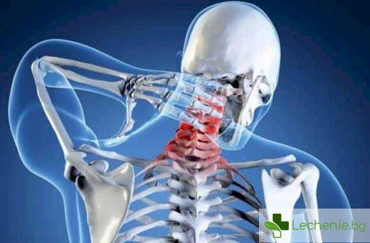 Протрузия на шийни прешлени - симптоми, лечение и прогноза