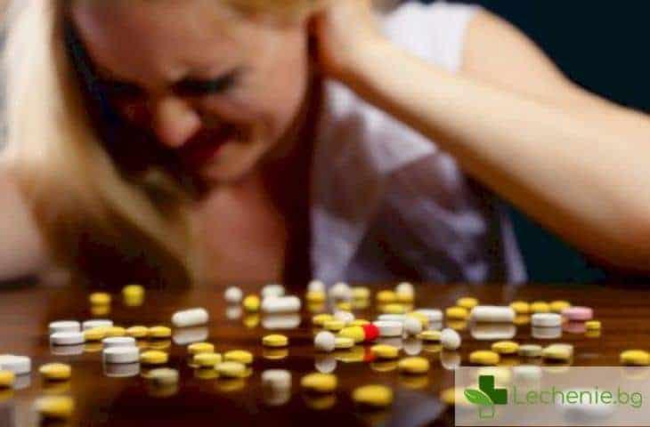 Психосоматика на хипертония - топ 5 душевни причини за високо кръвно