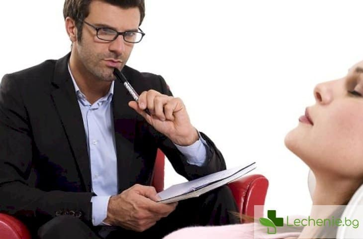 13 неща, които психотерапевтът ви желае да знаете