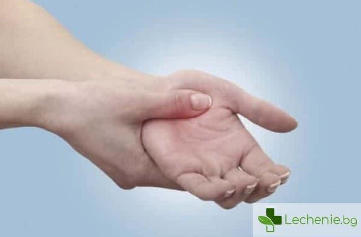 5 начина за експресно облекчение при обостряне на псориатичен артрит