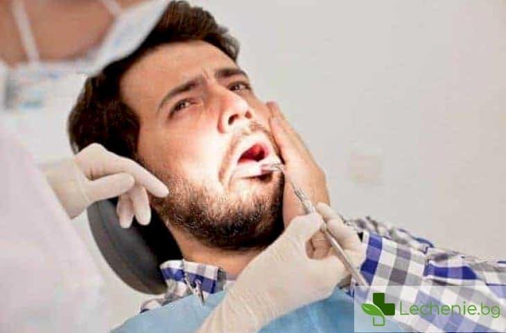 Грешки на зъболекаря при лечение на пулпит