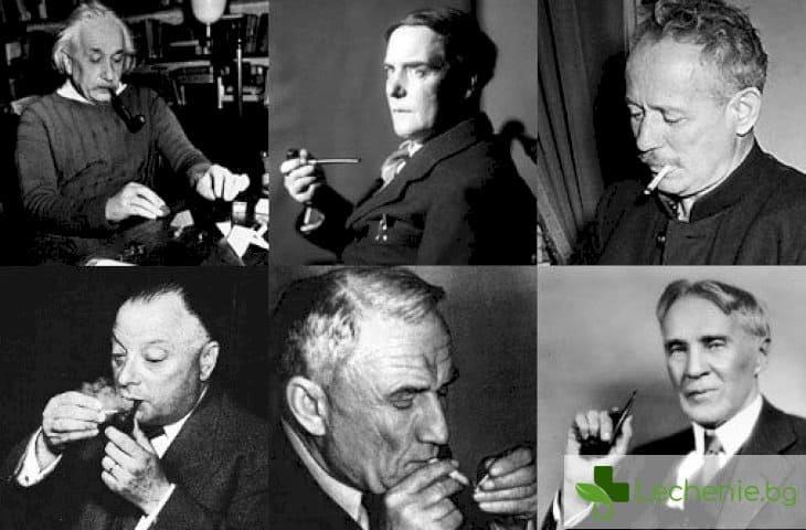 5 изненадващи научно доказани ползи за здравето от тютюнопушенето