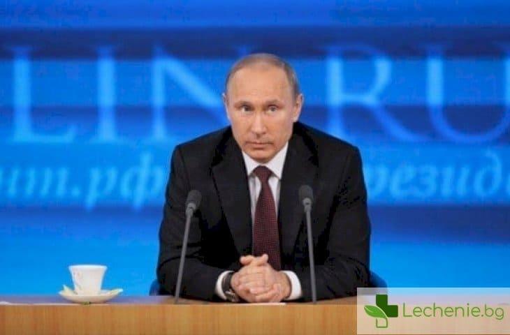 5 неизвестни факта за здравето на Владимир Путин
