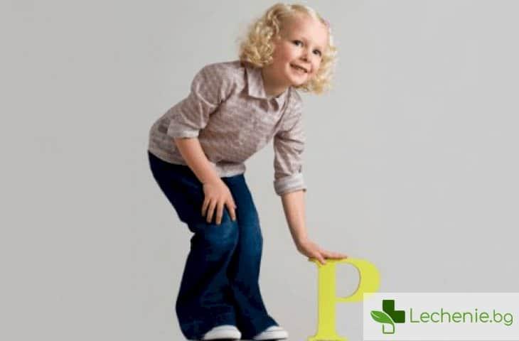 """Как да научите детето да произнася правилно буквата """"р"""""""
