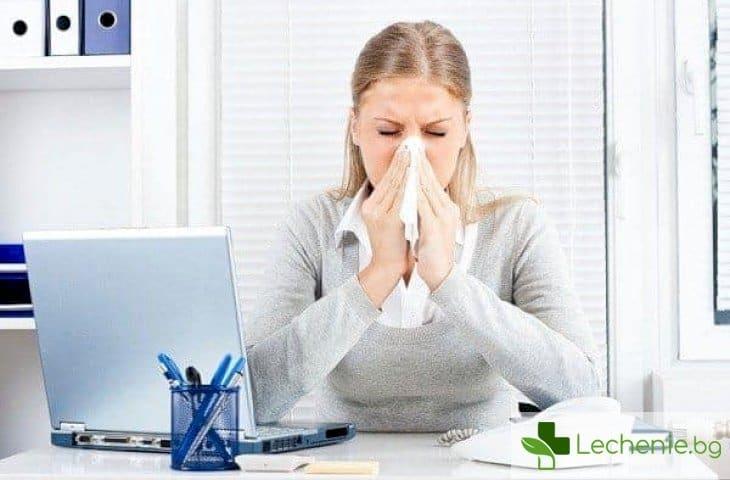 Работа по време на болест - полезно или вредно