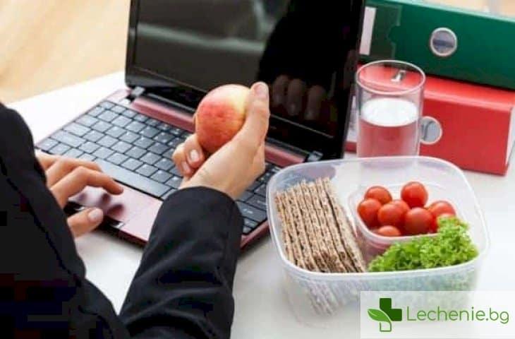 Как да се храните правилно, ако работите твърде много