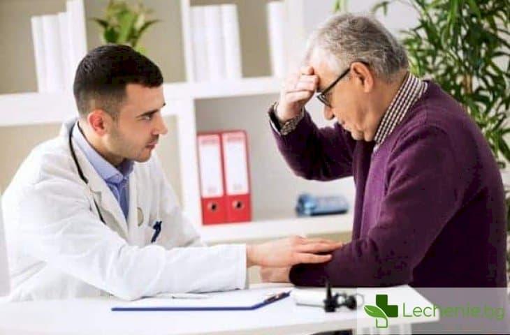 Рак на стомаха - първи признаци на заболяването