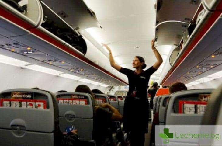 Защо стюардесите се разболяват по-често от рак