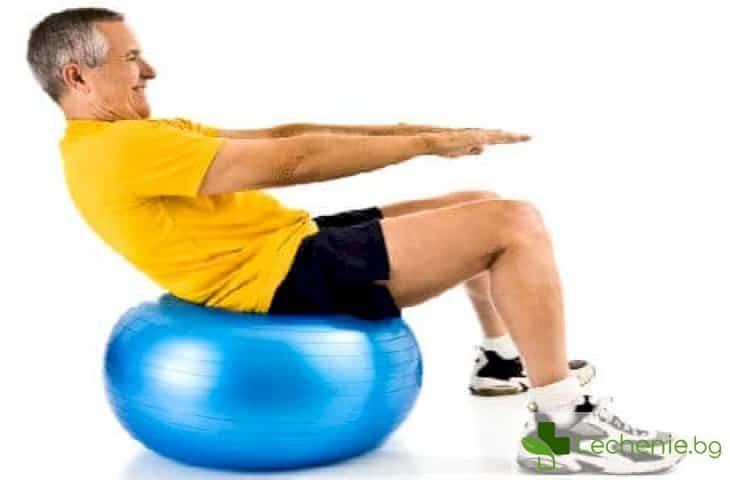 Липсата на физическа активност убива 2 пъти повече хора от затлъстяването