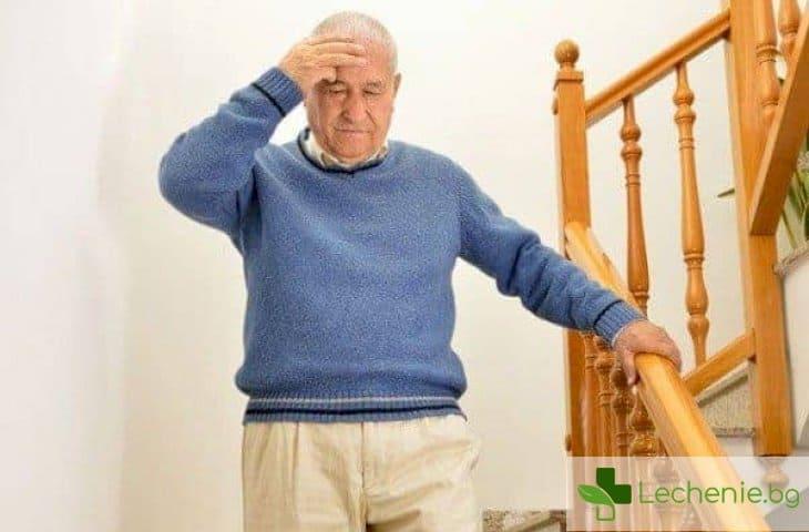 Неочаквана загуба на равновесие - един от най-опасните симптоми