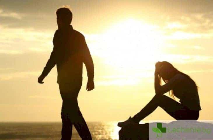 Какво НЕ трябва да правим след раздяла?