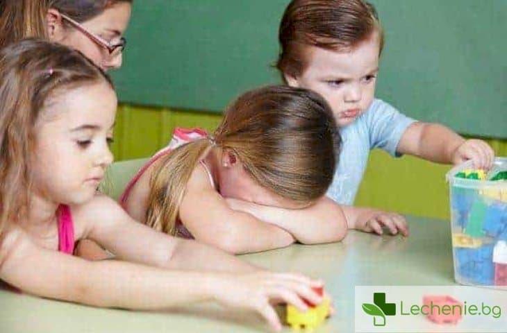 Страх от раздяла с родителите - как да подготвим емоционално детето