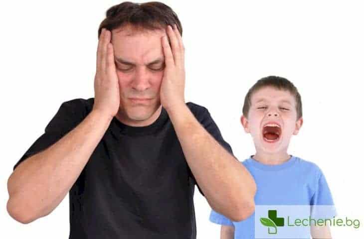 Топ 3 опасни последствия за разглезените деца