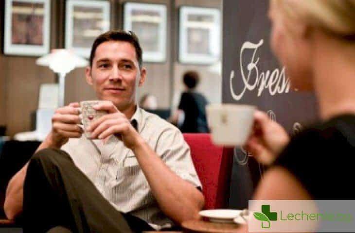 Как да превърнем безсмислен разговор в плодотворно общуване