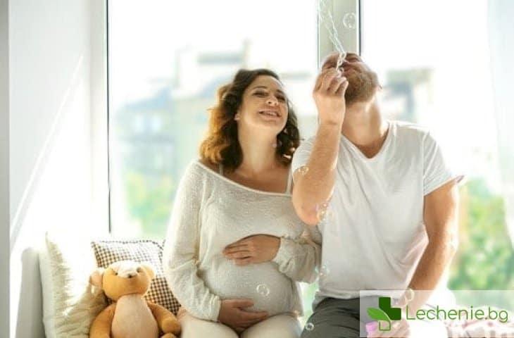 Топ 3 стъпки за намаляване на болките при раждане