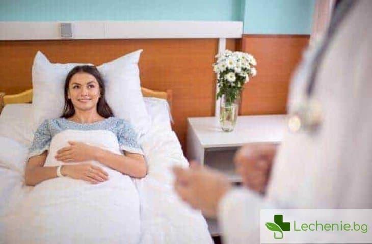 Защо е болезнено ходенето до тоалетна след раждането