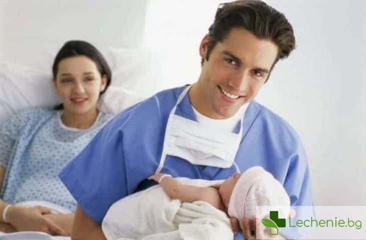 Раждане - колко пъти е възможно да се повтаря